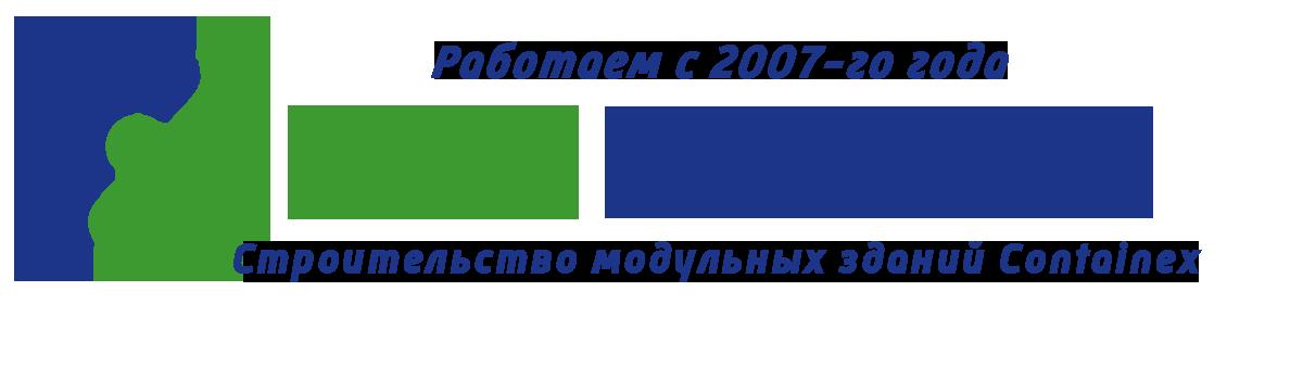 Модульные здания Containex Logo